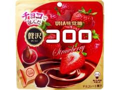 UHA味覚糖 贅沢コロロ ストロベリー 袋52g