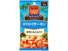 S&B シーズニング ロミロミサーモン 袋4g×2