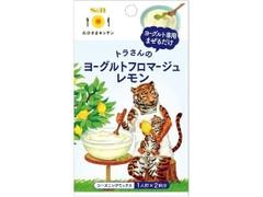 S&B おひさまキッチン ヨーグルトフロマージュ レモン 袋12g