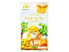 S&B おひさまキッチン ネコさんのはちみつレモンシュガー 袋2g×3