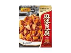 S&B 李錦記 麻婆豆腐の素 中辛 箱70g