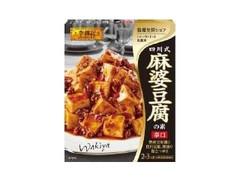 S&B 李錦記 四川式麻婆豆腐の素 辛口 箱70g