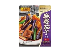 S&B 李錦記 麻婆茄子の素 箱70g