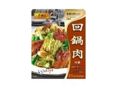 S&B 李錦記 回鍋肉の素 箱70g