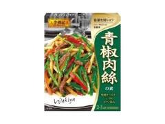 S&B 李錦記 青椒肉絲の素 箱60g