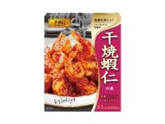 S&B 李錦記 干焼蝦仁の素 箱80g
