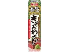 S&B 本生 きざみわさび 箱43g