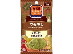 S&B シーズニングミックス ワカモレ アボカドのディップソース 袋12g