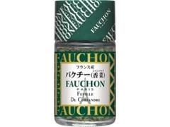 S&B FAUCHON パクチー 香菜 瓶6g