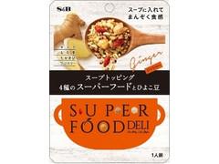 S&B SUPERFOOD DELI スープトッピング 4種のスーパーフードとひよこ豆 ジンジャー 袋30g