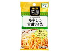 S&B 菜館 もやしの甘酢冷菜 袋8g×2