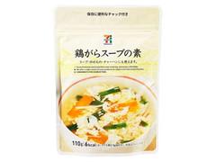 セブンプレミアム 鶏がらスープの素 袋110g
