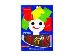 田中食品 旅行の友 袋32g