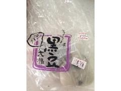 神戸物産 黒豆大福 5個