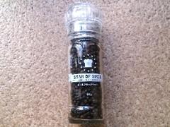 神戸物産 STAR OF SPICE ホールブラックペッパー 瓶50g