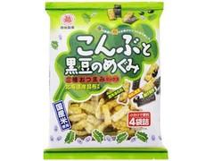 越後製菓 こんぶと黒豆のめぐみ 袋20g×4