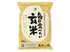 セブンプレミアム 毎日食べたい玄米 袋600g