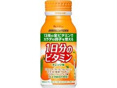 ハウスウェルネス PERFECT VITAMIN 1日分のビタミン オレンジ味 缶190g