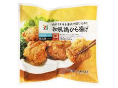 セブンプレミアム 和風鶏から揚げ 袋160g