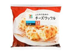 セブンプレミアム チーズワッフル 4個入 袋140g