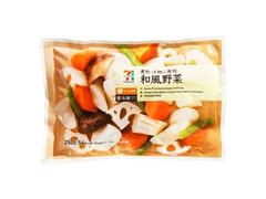 セブンプレミアム 和風野菜 袋250g