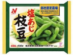 ニチレイ 塩あじ枝豆 台湾産 袋400g
