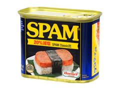 米産 スパム ランチョンミート 20%レスソルト 缶340g