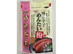 井口食品 博多辛子めんたい粉 袋50g