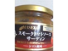 ノルディスト スモークトマトサーディン トマト風味 瓶201g