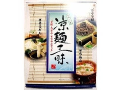 食彩倶楽部ひめじ 涼麺三昧 箱450g