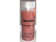 shine&shine バナナストロベリー ボトル350ml