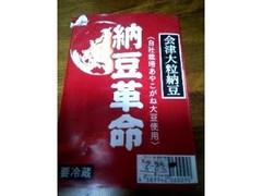 国際米流通センター 会津大粒納豆 納豆革命 80g