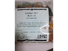 ズッカ 北海道産かぼちゃ 栗まろーね 袋500g