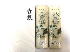 杉本利兵衛本店 白銀 190g