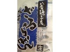 八番麺工房 ざるらーめん 太麺 かつお風味 袋2食