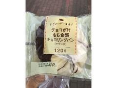 セイコーマート チョコがけもち食感チョコリングパン(クランチ) 1個