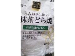 ライフプレミアム ふんわり生地の抹茶どら焼 袋1個