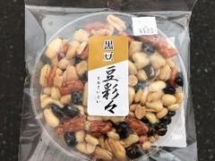 株式会社やぢ 豆彩々 黒豆 1枚