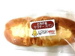 オリエンタルベーカリー とろけるマヨネーズパン 袋1個
