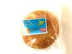 オリエンタルベーカリー 北海道たまねぎカレーパン 袋1個