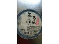 蔵王高原フーズ 寄せ豆腐 蔵王の匠が寄せた 手づくりおぼろ カップ220g