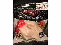 ジェーエフフーズ 桜島どりサラダチキン 100g