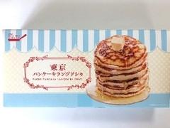 アンデル 東京パンケーキラングドシャ 7枚