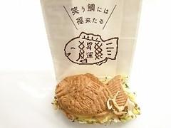 おめで鯛焼き本舗 復活 明太マヨ鯛焼き かば田の明太子使用