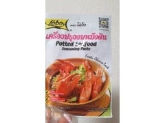 LOBO FOODS POTTED SEAFOOD 春雨蒸しシーズニングミックス 1袋
