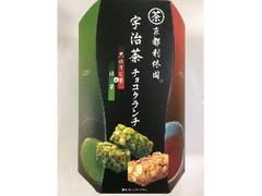 京都利休園 宇治茶チョコクランチ 箱16個