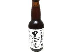 石垣島ビール 石垣島地ビール 黒ビール 330ml