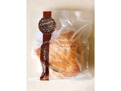 オスピターレ スフォリアテッラ チョコレート(ジャンドゥーヤ) 袋1個