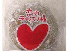 沢田本店 恋するティラミス大福 袋1個