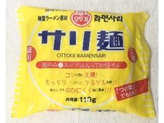 オンガネジャパン オットギ サリ麺 袋110g